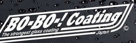 BO-BO-!コーティング オフィシャルサイト